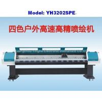 Buy cheap Outdoor high resolution Spectra solvent printer YH3202SPE product