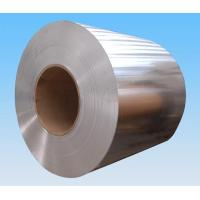 Buy cheap Aluminum Strips(2)  Aluminum coil from Wholesalers