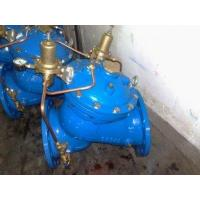 Buy cheap AX742X Relieving/Sustaining Valve from Wholesalers