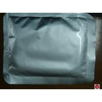 Buy cheap Inorganic chemicals CPPU (Forchlorfenuro ... CPPU (Forchlorfenuron) 99% product