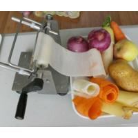 Buy cheap PATENT PRODUCT BRP01 vegetabal... product