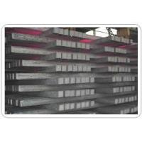 Buy cheap Continuous casting billets Particular from Wholesalers
