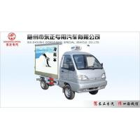Buy cheap Changan refrigerator truck from Wholesalers