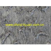 Buy cheap Geomembrane-HDPE single Textured/ double Textured high density polyethylene geomembrane product