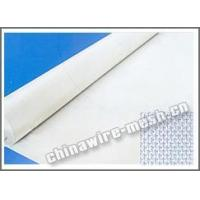 Stainless Steel Wire Mesh Current Location Wire Mesh Series- Stainless Steel Wire Mesh
