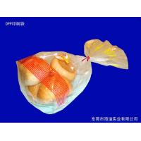 Others Bread bag