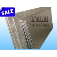 Buy cheap Materials  titanium sheet from Wholesalers
