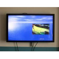 Buy cheap Remote manage by internet LCD digital signage displays product