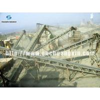 Buy cheap Crushing and Grinding Equipmen Crushed stone Products product