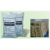 China Sodium Bicarbonate injectable grade on sale