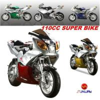 Buy cheap Gas & E-Scooter Super Bike/Gas Scooter product