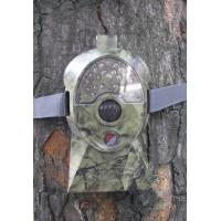Buy cheap -Hunting Cameras KG550P(SG550V) from Wholesalers