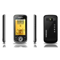 Buy cheap Mobile SQ-E-0001 product