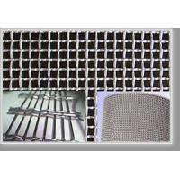 Buy cheap SQUARE WIRE MESH & CLOTH product