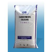 Buy cheap Carboxymethyl Cellulose No.:YLT-004 product