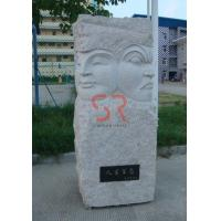 Buy cheap Tombstone&monument SR-HMS009 product