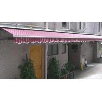 Buy cheap Retractable-awnings product