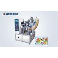 Buy cheap Stand Up Pouch Filling Capping Machine product
