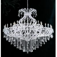 Buy cheap Maria Theresa Chandeliers product