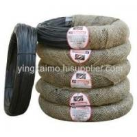 Buy cheap Iron Wires Iron Wires from Wholesalers