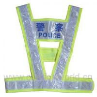 Buy cheap Safety Products Model Number: SH29 from wholesalers