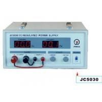 Buy cheap Direct current voltage-stabilized source product