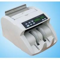 Buy cheap BILL COUNTER WJD-2100 from wholesalers