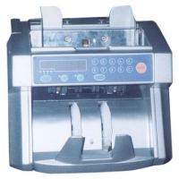 Buy cheap BILL COUNTER WJD-2115 from wholesalers