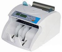 Buy cheap BILL COUNTER WJD-2200 from wholesalers