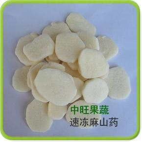 Quality IQF Hemp Chinese yam for sale