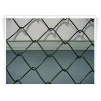 Buy cheap Stainless Steel Welded Wire Mesh Chain Link Fence product