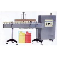 Buy cheap Project Related Equipment Aluminum Foil Cap Sealer Model No MFK-2500 product