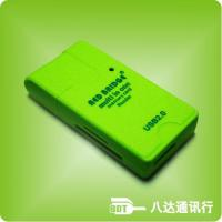 Buy cheap CARD READER Model:RB539 from Wholesalers