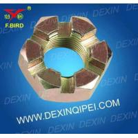 Buy cheap Wheel Nut CLUTCHSHAFTNUT product