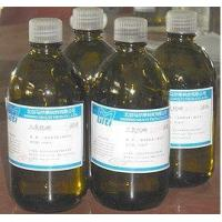 Buy cheap 1M BORON TRICHLORIDE- N-HEXANE from Wholesalers