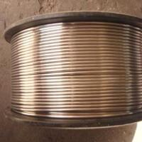 Buy cheap Ti wire(5) Titanium wire from Wholesalers