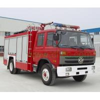 Buy cheap Fire engine trucks Details>>  Fire engine, water and foam product