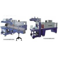 Buy cheap Other equipment-->>PE FILM SHRINKING&WRAPPING MACHINE product