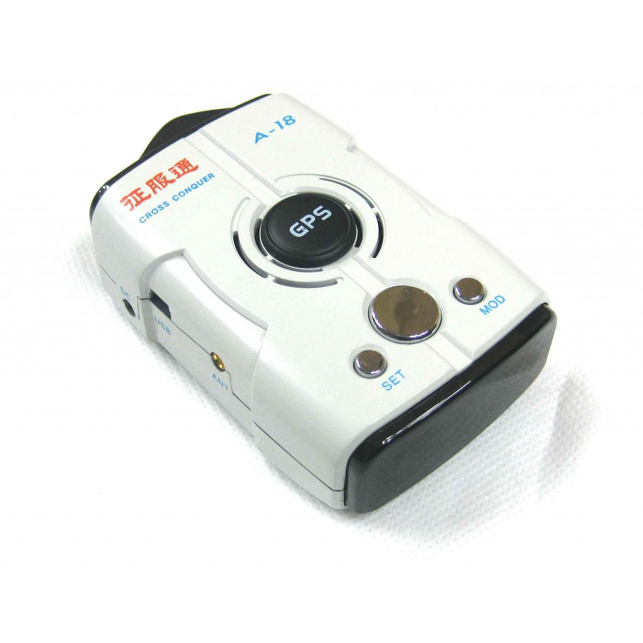 Buy cheap Safety Navigation SystemCross Conquer A-8 product