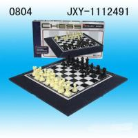 Buy cheap chess |CHESS>>ChessSet product