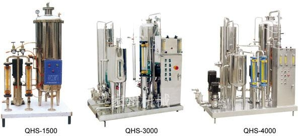 Quality QHS Series Drink Mixer QHS Series Drink Mixer for sale