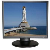 Buy cheap LCD Monitor Products:TYL-1703LCD from Wholesalers