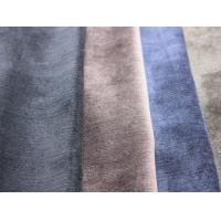 Buy cheap Product CategoryPolyester nylon corduroy product