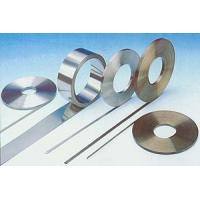Buy cheap Nippon steel 30CrMnSiNi2A from Wholesalers