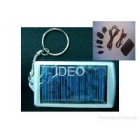 Buy cheap SOLAR POWER CHARGER - CHARGER/KEY LIGHT - Product Catalog - Coming Electrical Industry Co Ltd product