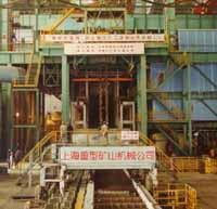 Buy cheap Steel Billet Production Line from Wholesalers