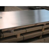 Buy cheap LC4 aluminum alloy sheet from Wholesalers