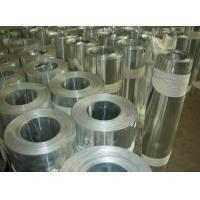 Buy cheap Heat preservation aluminum coil from wholesalers