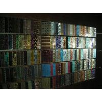 Buy cheap Anodized decorated aluminum sheet from wholesalers