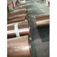 Buy cheap 1000MM wide copper coil product